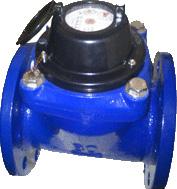 AMICO Induk * Water Meter / Flow Meter